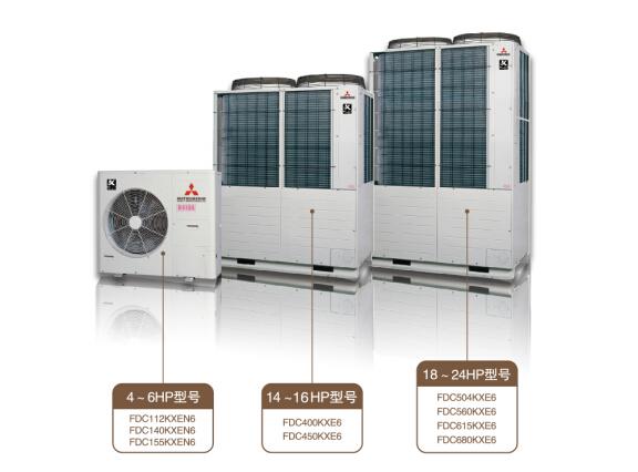 室外机 K 标中央空调通过更为合理的压缩机运用,强化了空调制冷/制热效率,实现更高的COP值以及节能型。而同等能力下业界体积最小的室外机,以及更大的布局灵活性,不仅满足高档物业对空调的要求,也为设计安装提供了便利。 高效节能 业界高级别的性能系数(COP) 凭借高级别性能系数(COP),KX6-I系列所有产品均达到中国能效标识1级标准。 综合能效比IPLV(C)值 KX6-I系列产品能效等级均为一级,IPLV最高可达6.